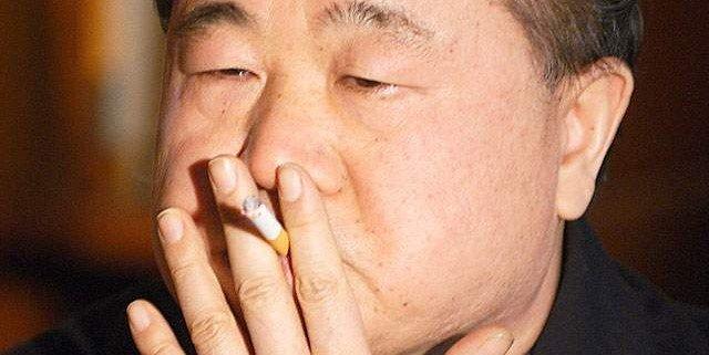 Fumadores en China