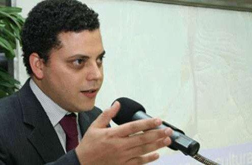 Carlos Erik Malpica Flores